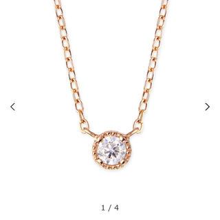 JEWELRY TSUTSUMI - ツツミ 一粒ダイヤモンド ネックレス