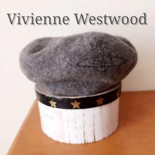 ヴィヴィアンウエストウッド(Vivienne Westwood)のVivienne オーヴ刺繍ベレー帽(ハンチング/ベレー帽)