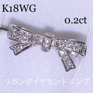 K18WG リボンダイヤモンドピンキーリング 0.2ct 5.5号 美品