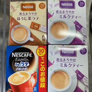 Nestle - ネスレ 4点セット 箱なしお値下げ