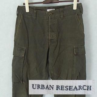アーバンリサーチ(URBAN RESEARCH)の【URBAN RESEARCH】 良品 アーバンリサーチ グリーンカーゴパンツ(ワークパンツ/カーゴパンツ)