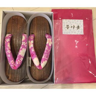 【新品未使用】半幅帯&下駄セット ピンク(和装小物)