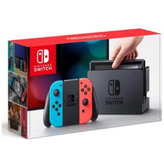 ニンテンドースイッチ(Nintendo Switch)の新品 即発送 2台セット クーポン付 ニンテンドーSwitch ネオン 送料込み(携帯用ゲーム本体)