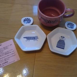 リサラーソン(Lisa Larson)のリサラーソン 陶器セット☆(食器)