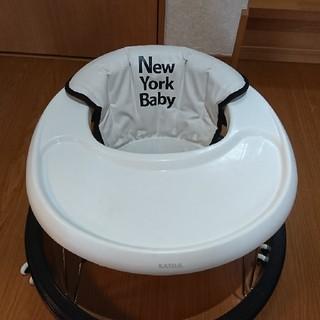 カトージ(KATOJI)のKATOJI  カトージ ベビーウォーカー 歩行器 New York Baby(歩行器)