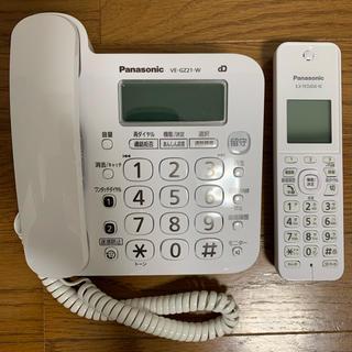 Panasonic - Panasonic 電話機 本体子機セット パナソニック