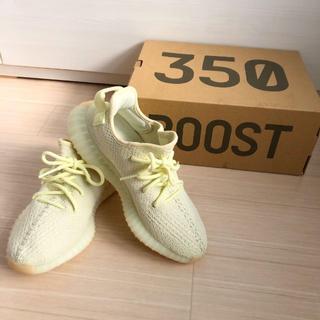 adidas - adidas YEEZY boost V2 350 28cm F36980