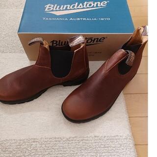 ブランドストーン(Blundstone)のuk9 27cmから27.5cm BLUNDSTONE ブランドストーン ブーツ(ブーツ)