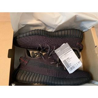 adidas - Yeezy Boost 350 v2 BLACK STATIC 27cm