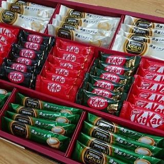 Nestle - ネスカフェ ネスカフェ&キットカット ギフトS N30-NK