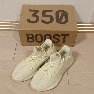 adidas - YEEZY BOOST 350 V2 F36980 27.5cm