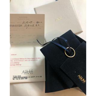 アーカー(AHKAH)のアーカー メテオール リング  箱なし価格(リング(指輪))