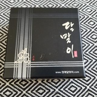 韓国  天然薬草石鹸(洗顔料)
