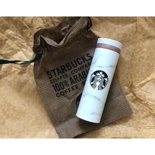 Starbucks Coffee - 【韓国限定】スターバックスタンブラー 大理石模様