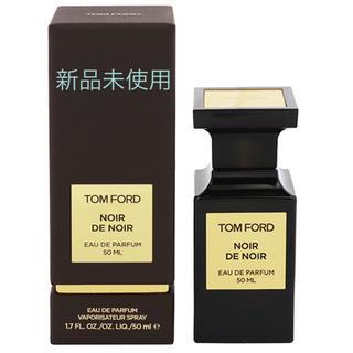 トムフォード(TOM FORD)のトムフォード 香水 TOMFORD NOIR ノアールデノアール(ユニセックス)
