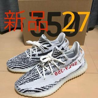 adidas - adidas YEEZY BOOST 350 V2 ZEBRA ゼブラ 27cm