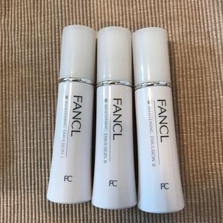 ファンケル(FANCL)の【期間限定】ファンケル ホワイトニング乳液30mlさっぱり✖️1しっとり(乳液 / ミルク)