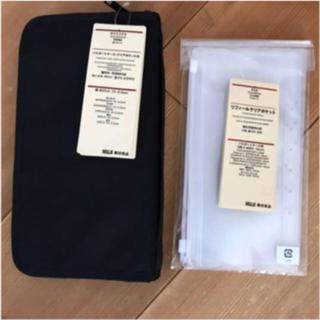 ムジルシリョウヒン(MUJI (無印良品))の新品 無印良品 パスポートケース ブラック リフィール 6枚(旅行用品)