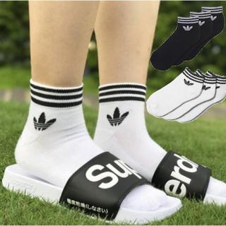 アディダス(adidas)のアディダス オリジナルス アンクル ソックス 白 22-24cm(ソックス)