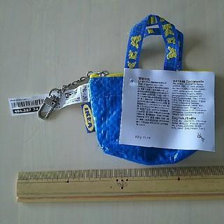 イケア(IKEA)のIKEAミニポーチ コインケース(コインケース)
