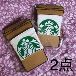Starbucks Coffee - スタバ スターバックス ドリンクホルダー タンブラーケース 2点