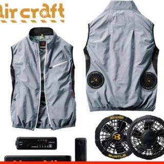 バートル(BURTLE)のバートル空調服 BURTLE空調服aircraft ベスト(その他)