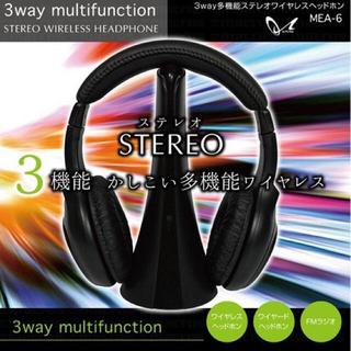 マクロス(macros)の3eay 多機能ステレオワイヤレスヘッドホン(ヘッドフォン/イヤフォン)