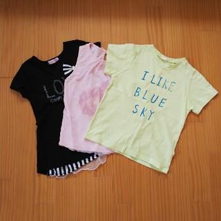 GU - Tシャツ タンクトップ まとめ売り