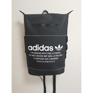 adidas - ADIDAS リュックサック NMD ブラック