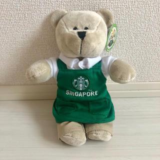スターバックスコーヒー(Starbucks Coffee)のスターバックス ベアリスタぬいぐるみ⭐️シンガポール(キャラクターグッズ)