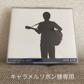 あの日あの時 小田和正(ポップス/ロック(邦楽))