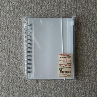 ムジルシリョウヒン(MUJI (無印良品))のポリプロピレンカバー ダブルリングノート A6(ノート/メモ帳/ふせん)