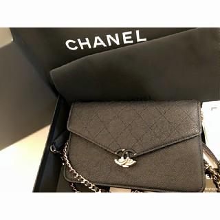 CHANEL - 極美品 CHANEL チェーンウォレット シャネル バッグ 財布