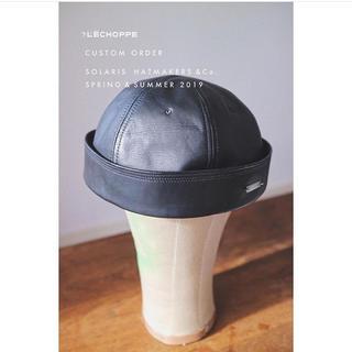 マルタンマルジェラ(Maison Martin Margiela)の19SS SORALIS HATMAKERS lechoppeオーダー品(ニット帽/ビーニー)