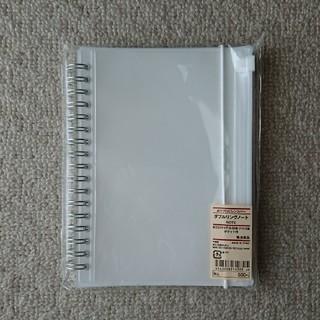ムジルシリョウヒン(MUJI (無印良品))のポリプロピレンカバー ダブルリングノート B6(ノート/メモ帳/ふせん)