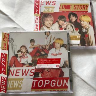 ニュース(NEWS)のNEWS トップガン/Love Story 初回 2枚セット(ポップス/ロック(邦楽))