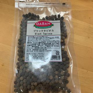ギャバン(GABAN)のブラックタピオカ 100g(乾物)