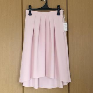 エニィスィス(anySiS)の【新品】any SIS  ロングスカート ピンク    サイズ2   レディース(ロングスカート)