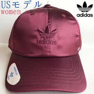 adidas - レア【新品】adidas USA サテン調 レディース キャップ
