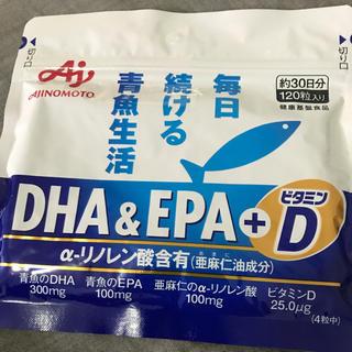 アジノモト(味の素)のDHA&EPA +D  味の素(その他)