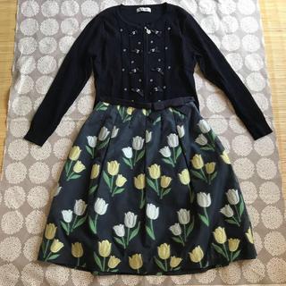 エムズグレイシー(M'S GRACY)のチューリップ スカート(ひざ丈スカート)