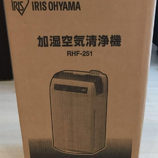 アイリスオーヤマ(アイリスオーヤマ)のアイリスオーヤマ RHF-251 加湿空気清浄(空気清浄器)