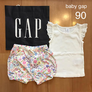 babyGAP - 今季新作★baby gapタンクトップ&かぼちゃパンツ90