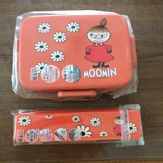 SM2 - リトルミー♡お弁当箱と箸&スプーンのセット