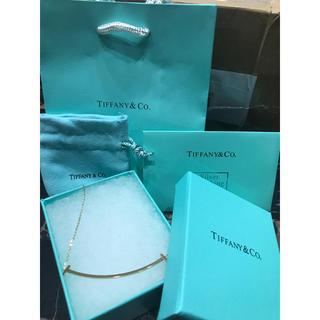 Tiffany & Co. - ティファニースマイル 新品未使用