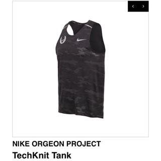 NIKE - M オレゴンプロジェクト タンクトップ