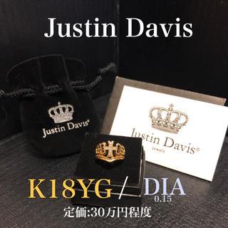 Justin Davis - K18&DIA Justin Davis GRJ045 Majesty ring
