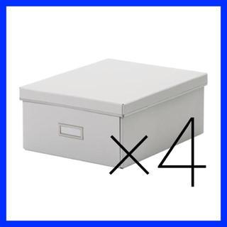IKEA - IKEA SMÅRASSEL ふた付きボックス ホワイト 4つ