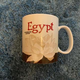 スターバックスコーヒー(Starbucks Coffee)のエジプト限定! スターバックス マグカップ(マグカップ)