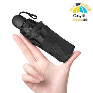 最新版 軽量 折りたたみ傘 日傘 メンズ uvカット率99.99% 完全遮光 (その他)